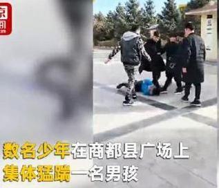 初中生遭9人殴打 六人被刑拘