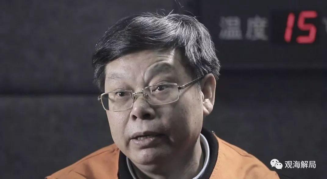湖南一厅官李自成说女儿要创业 商人为其女创业赞助200万
