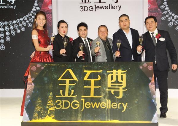 金至尊珠宝全新品牌形象店亮相西安 曾志伟陈嘉桓到场助阵