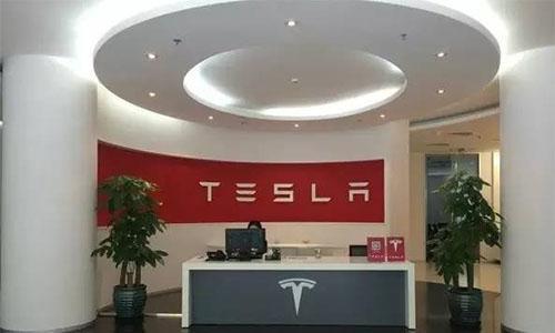 特斯拉产能不足 电池供应商松下与丰田联合开发电池