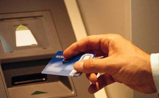 退款成功后钱什么时候到银行卡