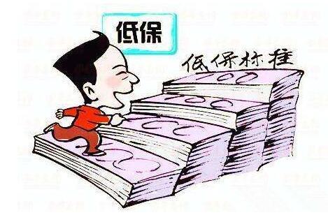 浙江省最低生活保障调整为每人每月720元