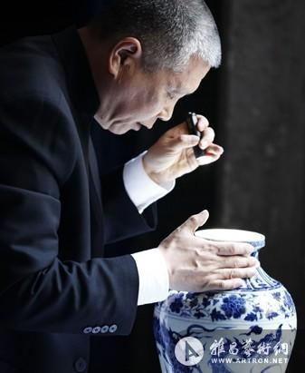 中国瓷上的青花阅读着沧桑