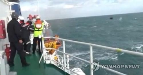 韩海警射中国渔船 步机枪发射200发子弹