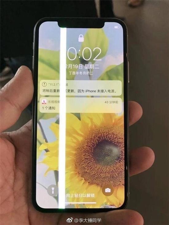 iPhone X进水屏幕悲剧:苹果店员神回复