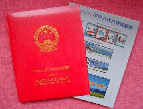 年册邮票收藏价格表
