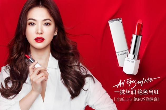 """兰芝推出全新绝色丝润唇膏 让你的新年""""绝色当红"""""""