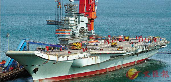 国产航母最新细节全曝光 工程总量等同建15艘超大油轮