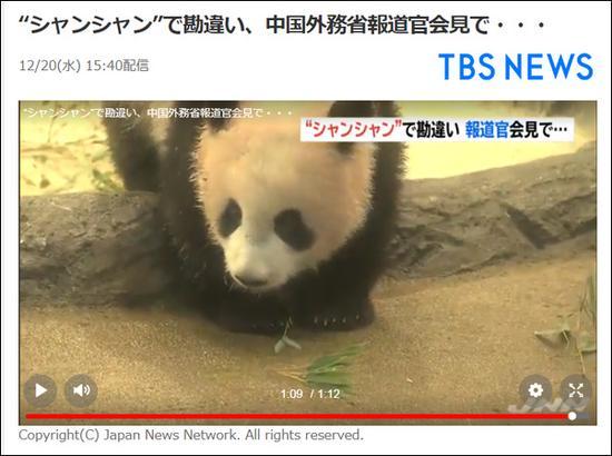 日本记者发音不准 华春莹听后大笑