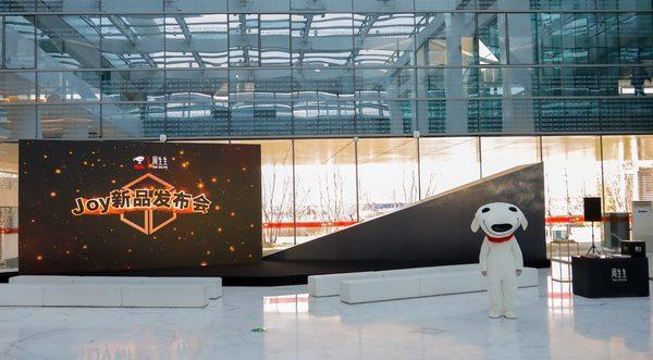 周生生京东超级品牌日暨Joy珠宝新品发布会在北京圆满落幕