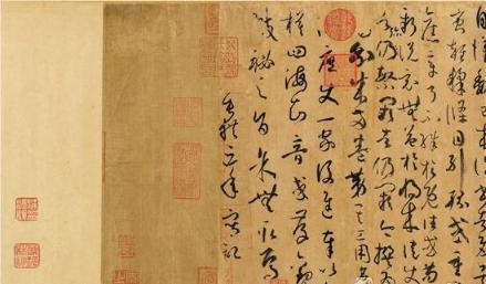 南宋人是怎么装裱修复书画的?