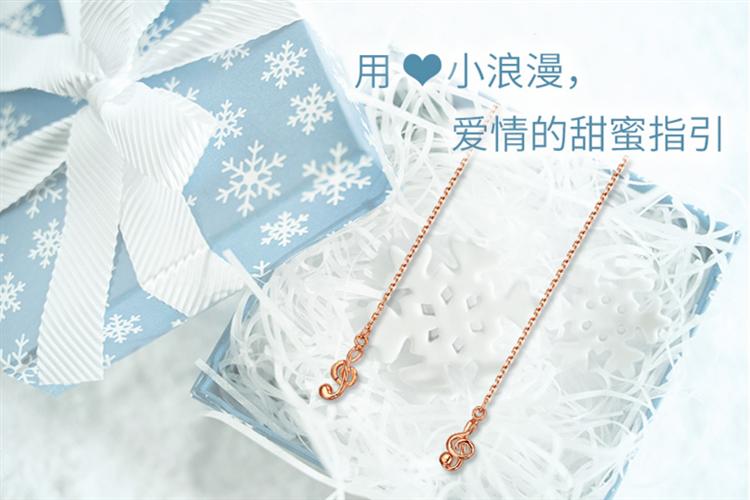 潮宏基珠宝圣诞音符18K玫瑰金耳钉彩金耳环耳线_珠宝图片