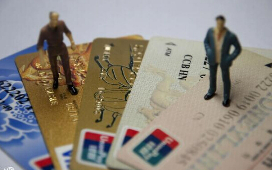 年底了学会这招 不愁银行不给你办大额信用卡!