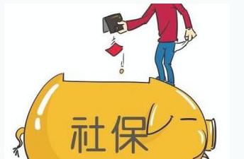 2018年江门社保缴费标准调整