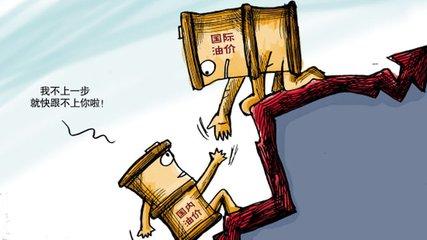 国际油价重启涨势 或助推国内油价上涨