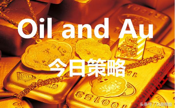 今日(12月22日)国际期货外盘原油美黄金德指恒指行情分析建议