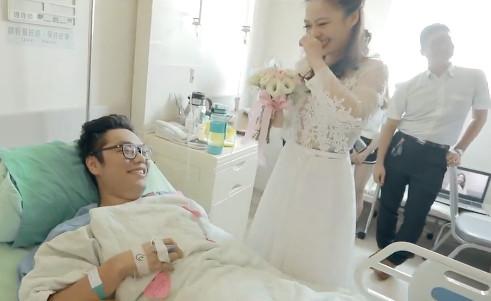 男子遇车祸恐要截肢 女友求婚:你愿意娶我吗?