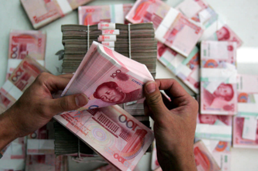 2018年人民币汇率将开启升势之路?