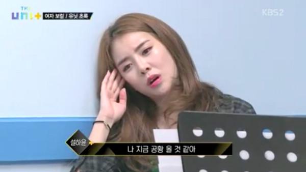 韩25岁女星因压力大又减肥 镜头前倒下吓坏练习生
