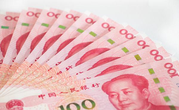 人民币汇率又涨了!明年或在这一区间波动?