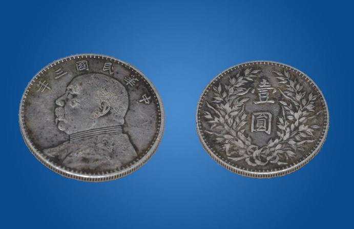 为什么都是银元差别这么大?