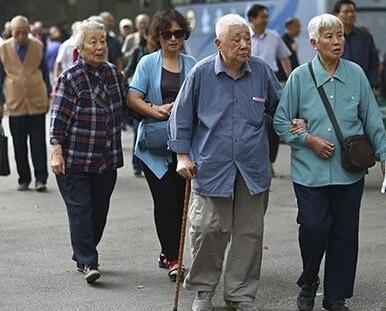 养老金最新消息:逾2600亿养老金出击资本市场