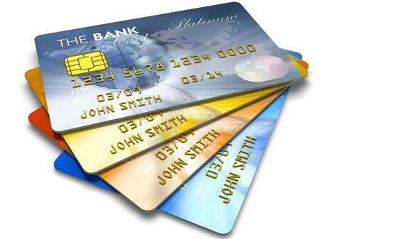 信用卡10大排行榜 银行套路你知多少?