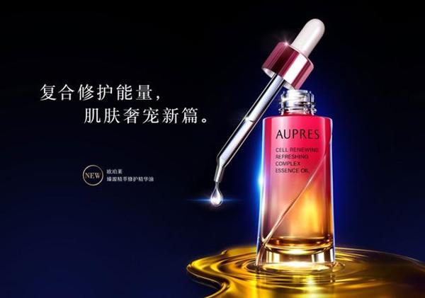"""修护""""肌肤空洞"""" 欧珀莱推出全新臻源精萃修护精华油"""