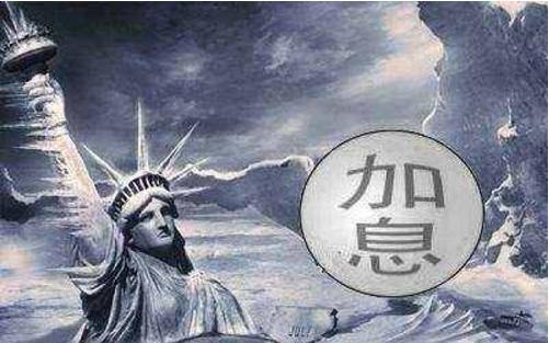 美联储预计2018年还将加息三次 黄金期货价格直逼分水岭