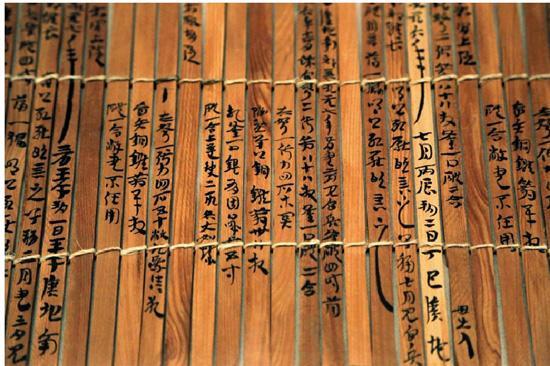 沈曾植是对简牍书法关注并学习的第一人