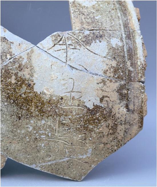 永嘉遗址出土万件瓷器标本 揭开唐代瓯窑的神秘面纱
