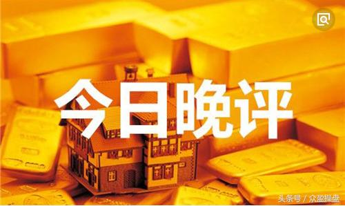 今日(12月26日)国际期货原油美黄金香港恒指期货行情操盘建议