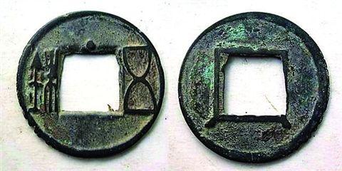 古钱币价格表_五铢钱价格到底贵不贵?