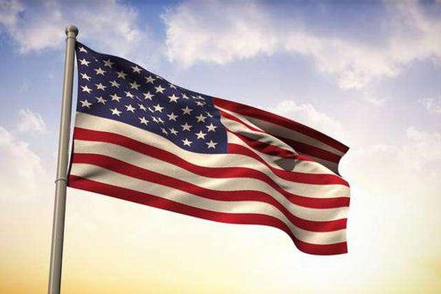 美国经济年底增势强劲 美联储明年还将加息三次?