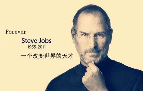 苹果削老iPhone性能 不知道乔老爷子会不会被气活