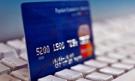 银行卡转银行卡多久到账