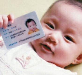 新生儿医保怎么办-金投国际网