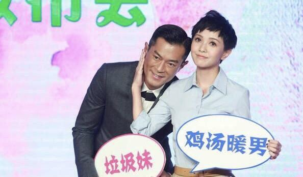 郭采洁首谈与古天乐绯闻:非常莫名其妙
