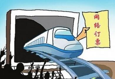 高铁推会员制 乘车积分可兑换车票