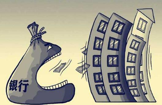 银行停贷传言是怎么回事