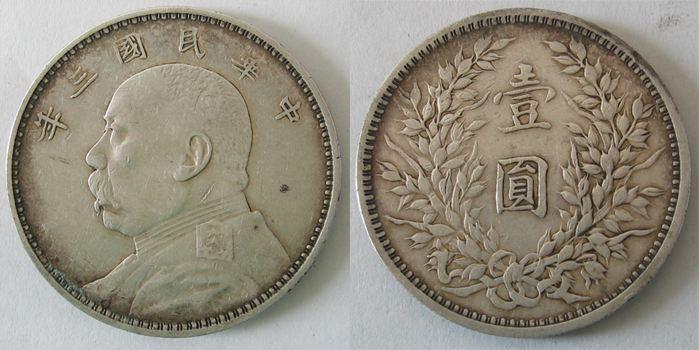 古钱币价格表