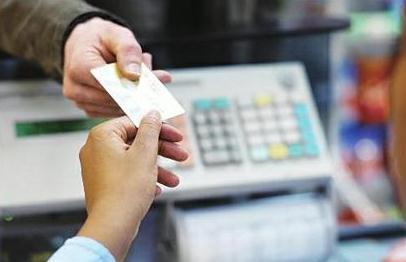 银行卡没钱了还扣费吗