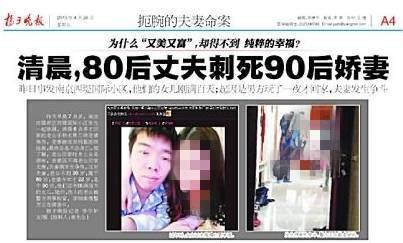 南京富二代杀妻死缓期伤人 或将立即被执行死刑