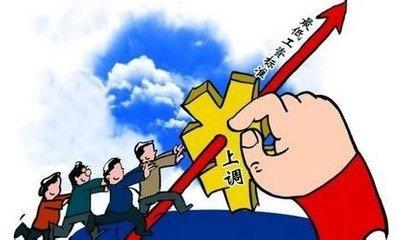 浙江省最低工资标准最新规定