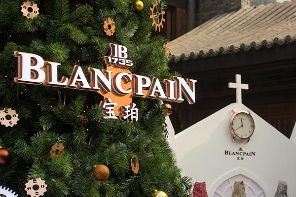 """Blancpain开启""""艺术大师天工开物""""超凡工艺腕表展成都站"""