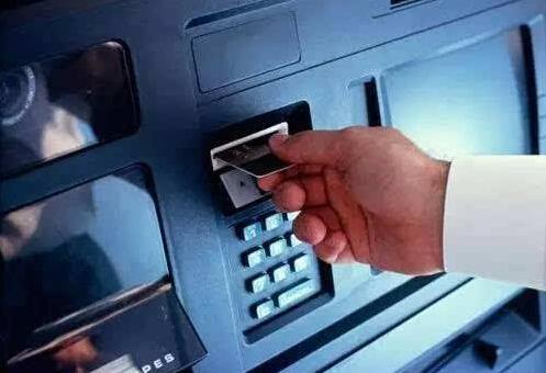 信用卡套现 有什么危害?