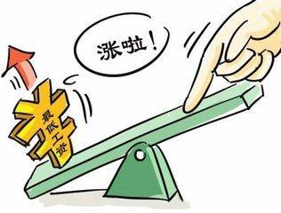 杭州关于调整市区最低工资标准通知