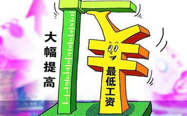 2018年杭州最低工资标准多少?