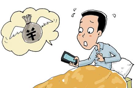 很多小平台是没有接入征信系统的,所以只有通过芝麻分来判断借款人的信用状况。