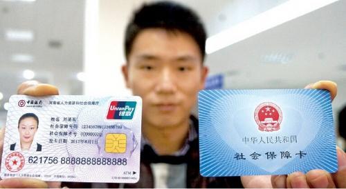 2018社保改革新政策 这四大问题直接决定退休待遇!!